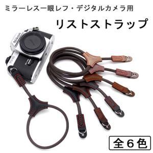ハンドストラップ リストストラップ ミラーレス一眼レフ デジタルカメラ用 レザー&ワックスコード カメラ女子にも|asianzakka