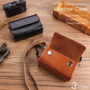 レザーカメラケース しっかり保護 オシャレなレザーアンティークデザイン バッテリー & カードポケッ...