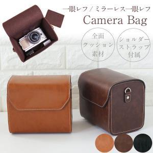 レザーカメラケース しっかり保護 オシャレなレザーアンティークデザイン バッテリー & カードポケット付き asianzakka