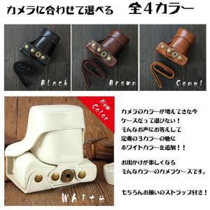 レザーカメラケース CANON EOS M100 M10 M2 M 対応 お揃いカラーのストラップ付き 専用ケースでぴったりフィット|asianzakka|02