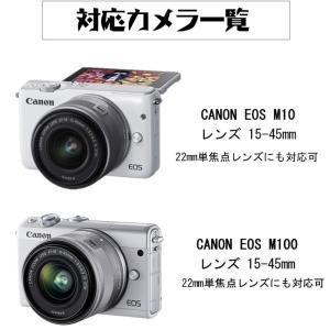 レザーカメラケース CANON EOS M100 M10 M2 M 対応 お揃いカラーのストラップ付き 専用ケースでぴったりフィット|asianzakka|07