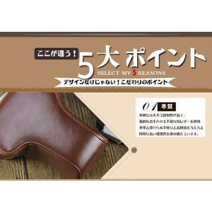 レザーカメラケース CANON EOS M100 M10 M2 M 対応 お揃いカラーのストラップ付き 専用ケースでぴったりフィット asianzakka 04