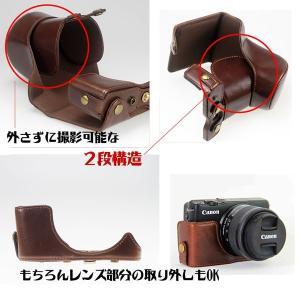 レザーカメラケース CANON EOS M100 M10 M2 M 対応 お揃いカラーのストラップ付き 専用ケースでぴったりフィット asianzakka 07