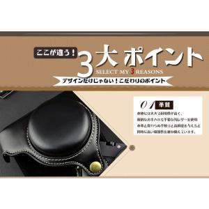 レザーカメラケース Sony RX100シリーズ専用 レザーケース M M2 M3 M4 M5 M6 用 レザージャケット お揃いカラーのストラップ付き asianzakka 02
