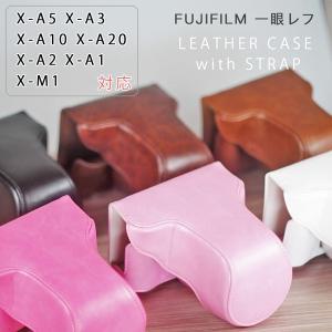 X-A5 X-A3 X-A2 X-A1 X-M1 X-A20 X-A10ケース レザージャケット カ...