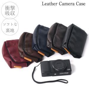 ソフトレザーカメラケース 裏側柔らか素材使用 カメラを優しく包み込む マグネット内蔵で簡単開閉