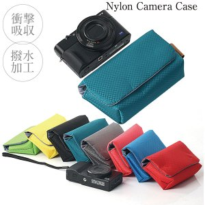 撥水ナイロンカメラケース 裏側柔らか素材使用 カメラを優しく包み込む マグネット内蔵で簡単開閉|asianzakka