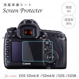 液晶保護強化ガラスフィルム Canon Canon Eos 5Dmark4 5Dmark3 5DS ...
