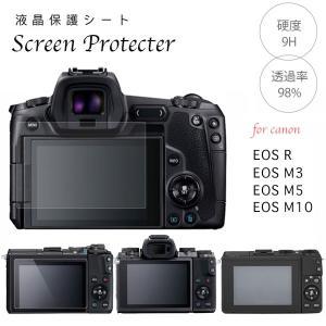 Canon Eos R用 強化ガラス液晶保護フィルム 液晶プロテクトシート プロテクト フィルター ...
