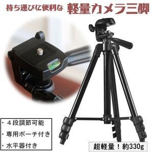 カメラ用超軽量三脚 コンパクトタイプ  ブラック 一眼レフ ミラーレス一眼レフに|asianzakka