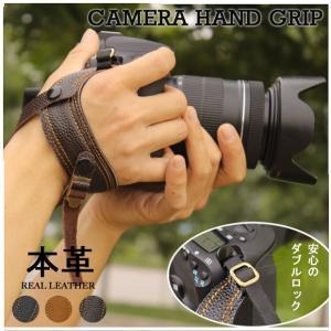 ハンドグリップストラップ 本革 一眼レフ ミラーレス一眼レフカメラ用 レザーグリップ|asianzakka