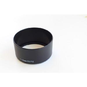Canon レンズフード ES-71II 互換品 一眼レフ用交換レンズ EF50mm F1.4 USM 用|asianzakka|02