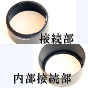 Canon レンズフード ES-71II 互換品 一眼レフ用交換レンズ EF50mm F1.4 USM 用|asianzakka|03