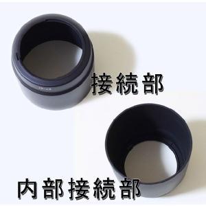 Canon レンズフード ET-67 互換品 一眼レフ用交換レンズ EF100mm F2.8 マクロ USM用|asianzakka|03