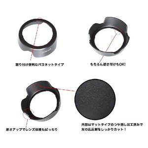Canon レンズフード  EW-60C II 互換品 一眼レフ用交換レンズ EF-S 18-55mm F3.5-5.6 IS II 用|asianzakka|03