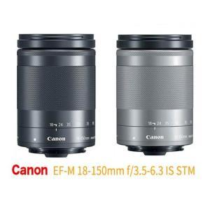 Canon レンズフード EW-60F 互換品 ミラーレス一眼レフ用交換レンズ  EF-M18-150mm F3.5-6.3 IS STM用 asianzakka 05