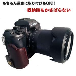 Canon レンズフード EW-60F 互換品 ミラーレス一眼レフ用交換レンズ  EF-M18-150mm F3.5-6.3 IS STM用 asianzakka 07