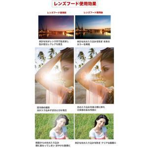 Canon レンズフード EW-60F 互換品 ミラーレス一眼レフ用交換レンズ  EF-M18-150mm F3.5-6.3 IS STM用 asianzakka 09