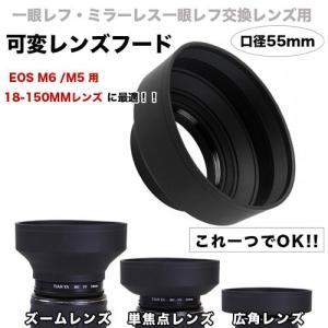 Canon レンズフード EW-60F 互換品 ミラーレス一眼レフ用交換レンズ  EF-M18-150mm F3.5-6.3 IS STM用|asianzakka