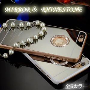 【iPhone6s / iPhone6 ケース】★ミラー&ラインストーンケース★ハードケース ☆ハードタイプ☆鏡 asianzakka