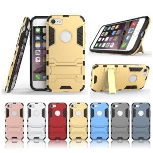 iPhone8 plusケース iPhone7 plusケース スタンド内蔵型 タフでワイルドなラバー&プラケース ハード&ソフトタイプ カバー セミハードタイプ iPhoneケース|asianzakka