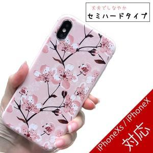 iPhoneXs iPhoneXケース さくらパターン 丈夫さ+しなやかさのセミハードケース 花 フラワーデザイン|asianzakka