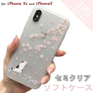 iPhoneXs iPhoneXケース 猫と桜 TPUセミクリアソフトケース ネコ さくら|asianzakka