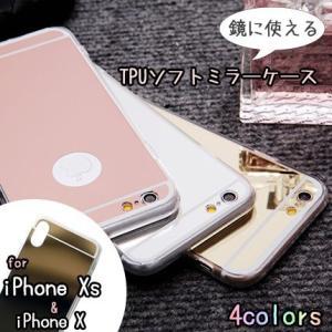 iPhoneXs iPhoneXケース TPUミラーケース セミハードタイプ TPUケース|asianzakka