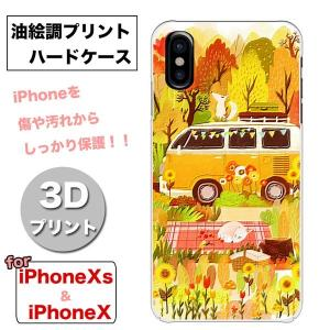 iPhoneXs iPhoneXケース 3Dプリント ピクニック 油絵風デザイン クリアケース 花 ロンドンバス ワゴン キツネ|asianzakka