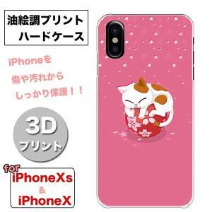 iPhoneXs iPhoneXケース 3Dプリント マリ&猫 油絵風デザイン クリアケース ネコ ボール 花柄 桜 花びら|asianzakka