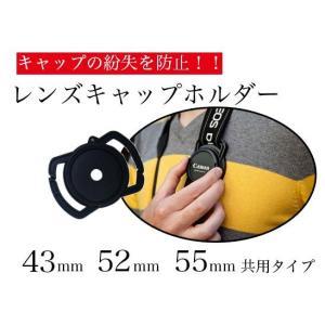 レンズキャップホルダー 43mm 52mm 55mm共用タイプ 各メーカー共用タイプ 一眼レフ ミラーレス一眼レフ交換レンズ用 canon nikon olympusなどに|asianzakka