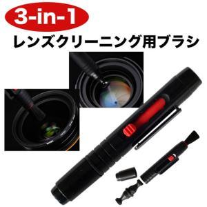 ☆3-in1 レンズクリーニングペン クリーニングブラシ 汚れ吸着力抜群のカーボン粉末入り☆|asianzakka