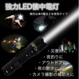防災グッズ 超強力LEDライト ZOOM機能付 単4電池変換アダプタ付き 強力懐中電灯 激安 990円(税込)|asianzakka