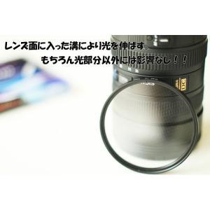 レンズフィルター クロスフィルター 十字 49mm 4本線タイプ 一眼レフ ミラーレス一眼レフ 交換レンズ用 クロスフィルター|asianzakka|02