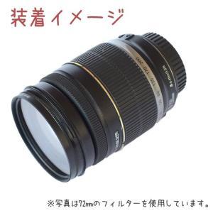 レンズフィルター クロスフィルター 十字 49mm 4本線タイプ 一眼レフ ミラーレス一眼レフ 交換レンズ用 クロスフィルター|asianzakka|04