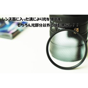 レンズフィルター クロスフィルター スノークロス 49mm 6本線タイプ 一眼レフ ミラーレス一眼レフ 交換レンズ用 クロスフィルター asianzakka 02