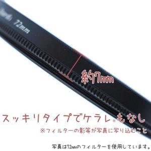 レンズフィルター クロスフィルター スノークロス 49mm 6本線タイプ 一眼レフ ミラーレス一眼レフ 交換レンズ用 クロスフィルター asianzakka 03