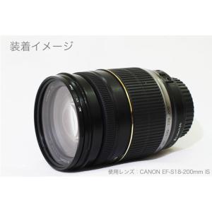 レンズフィルター UVフィルター マルチコートタイプ 67mm 一眼レフ ミラーレス一眼レフ 二眼レフ交換レンズ用 MCUV|asianzakka|04