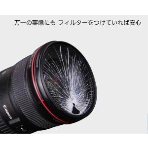 レンズフィルター UVフィルター マルチコートタイプ 67mm 一眼レフ ミラーレス一眼レフ 二眼レフ交換レンズ用 MCUV|asianzakka|09