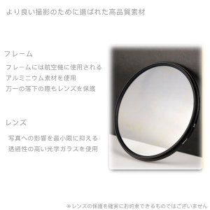 UVフィルター 52mm レンズフィルター ミラーレス一眼レフ 一眼レフ交換レンズ用UVフィルター 保護に最適|asianzakka|05