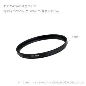 UVフィルター 58mm レンズフィルター ミラーレス一眼レフ 一眼レフ交換レンズ用UVフィルター 保護に最適|asianzakka|02
