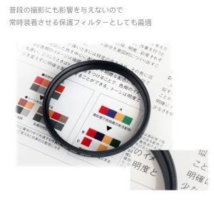 UVフィルター 58mm レンズフィルター ミラーレス一眼レフ 一眼レフ交換レンズ用UVフィルター 保護に最適|asianzakka|03