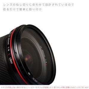 UVフィルター 58mm レンズフィルター ミラーレス一眼レフ 一眼レフ交換レンズ用UVフィルター 保護に最適|asianzakka|04