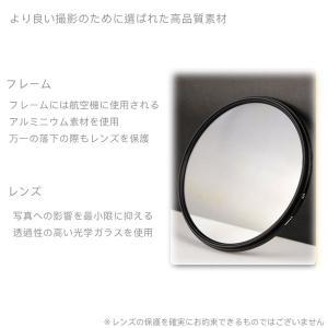 UVフィルター 58mm レンズフィルター ミラーレス一眼レフ 一眼レフ交換レンズ用UVフィルター 保護に最適|asianzakka|05