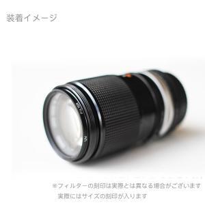 UVフィルター 58mm レンズフィルター ミラーレス一眼レフ 一眼レフ交換レンズ用UVフィルター 保護に最適|asianzakka|06