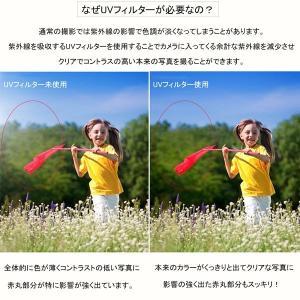 UVフィルター 58mm レンズフィルター ミラーレス一眼レフ 一眼レフ交換レンズ用UVフィルター 保護に最適|asianzakka|07