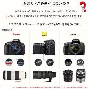 UVフィルター 58mm レンズフィルター ミラーレス一眼レフ 一眼レフ交換レンズ用UVフィルター 保護に最適|asianzakka|09