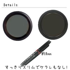可変NDフィルター 減光フィルター 49mm 一眼レフカメラ ミラーレス一眼レフ 交換レンズ用 可変減光フィルター|asianzakka|03