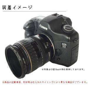 可変NDフィルター 減光フィルター 49mm 一眼レフカメラ ミラーレス一眼レフ 交換レンズ用 可変減光フィルター|asianzakka|04
