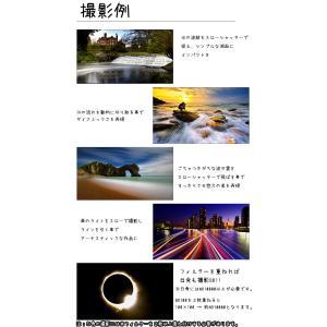 可変NDフィルター 減光フィルター 49mm 一眼レフカメラ ミラーレス一眼レフ 交換レンズ用 可変減光フィルター|asianzakka|05